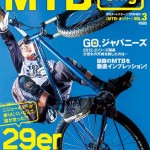 MTBonly magazine direction