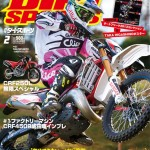 DIRTSPORTS cover